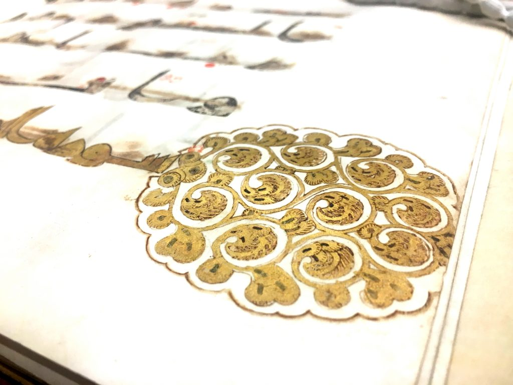 Ornament aus Koranhandschrift