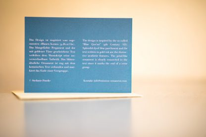 """Kunstkarte """"Inspiration Blauer Koran"""" - Rückseite"""